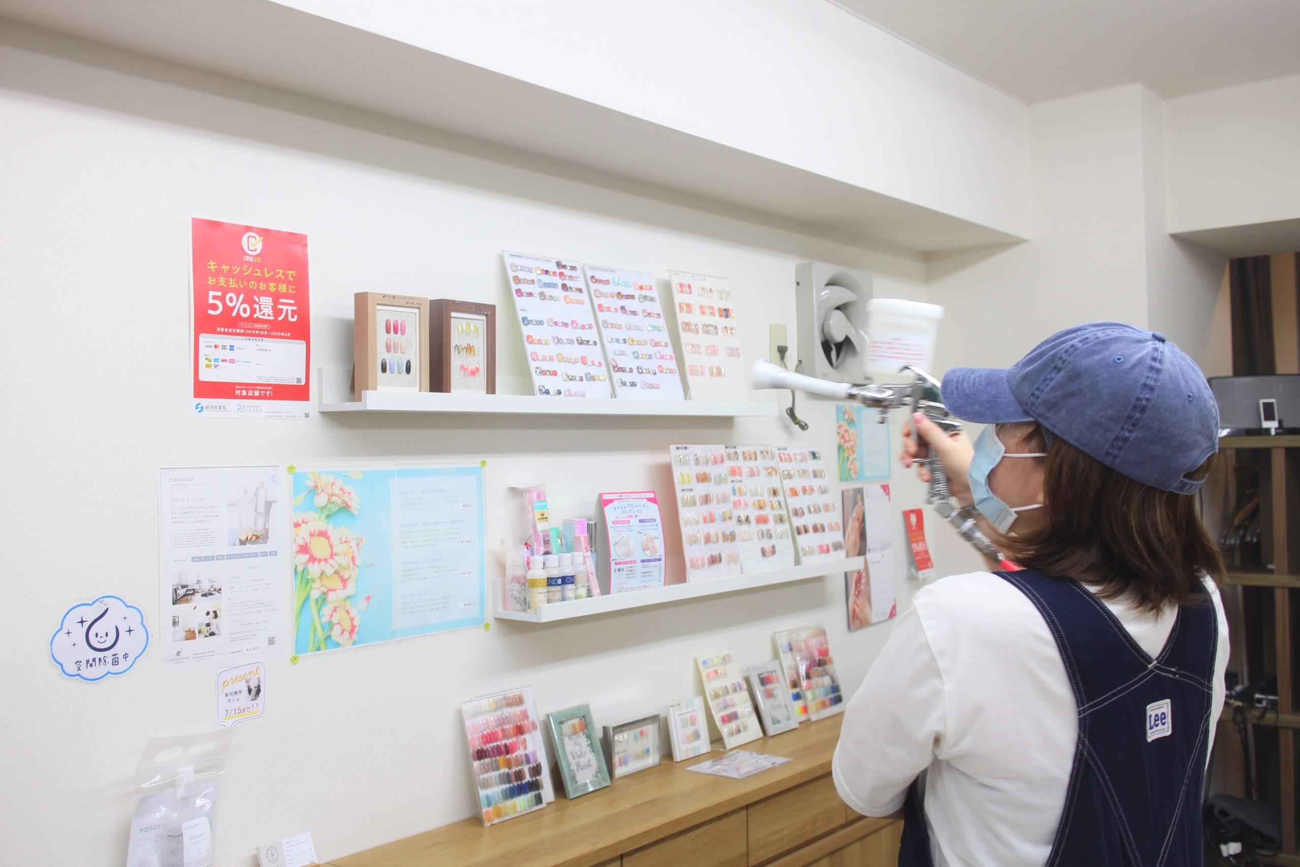 アイラッシュサロン mineart 錦糸町店様