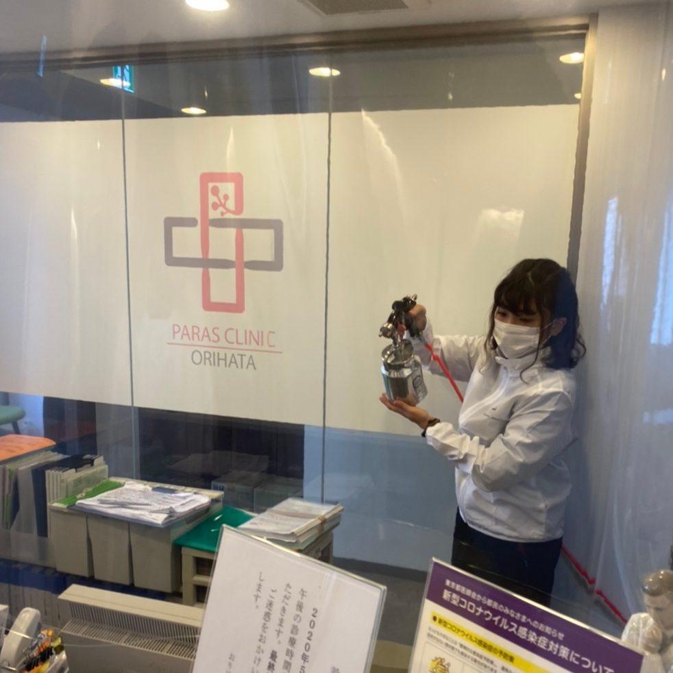 おりはた乳腺胃腸パラスクリニック様 東京都北区赤羽
