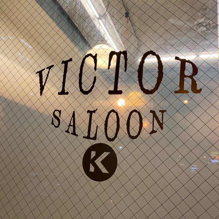 VICTOR SALOON K様 東京都神田神保町